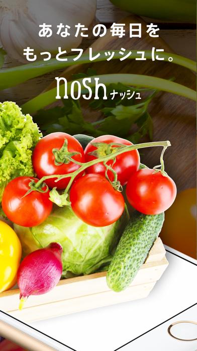 nosh / ナッシュのおすすめ画像5