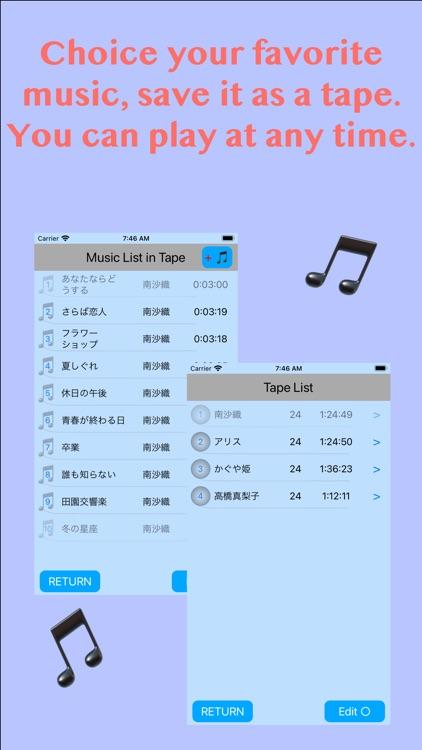 ReelToReelLike MusicPlayer Pro screenshot-6