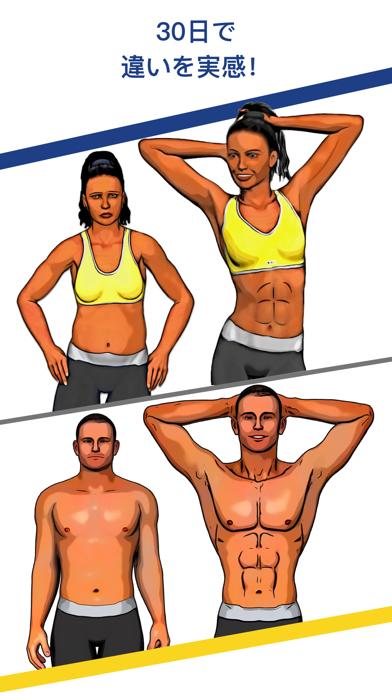 臀部のトレーニング - 4週間のプログラムのおすすめ画像1