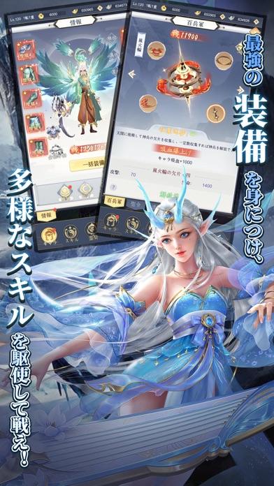 魔神の子-放置の幻想大陸-のスクリーンショット5