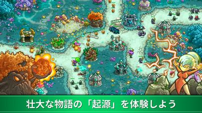 Kingdom Rush Originsのおすすめ画像1