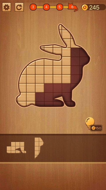 方块拼图 - 益智力方块拼图游戏