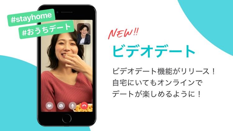 Pairs(ペアーズ) 婚活・恋活の出会い マッチングアプリ