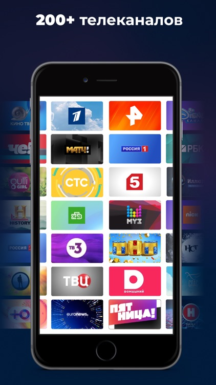 SPB TV Россия: ТВ онлайн screenshot-0