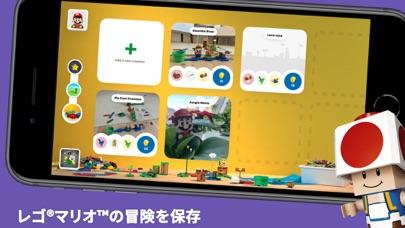 https://is2-ssl.mzstatic.com/image/thumb/PurpleSource114/v4/66/f9/6a/66f96ac6-82dd-ed76-e8a0-d483fed3e8ad/5f64af61-6811-4236-b8ac-e7b7ecf4c2d5_LEGOLeaf_iPhone8plus_2208x1242_JA_JP_Screenshot5.jpg/406x228bb.jpg