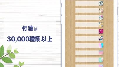 付箋TODOメモ帳 - QuickMemo+ ScreenShot2