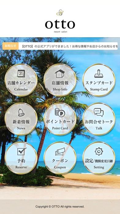 resort salon OTTO/オット紹介画像2