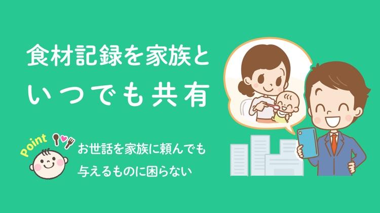 ステップ離乳食 -赤ちゃんの成長にあった食材と準備- screenshot-5