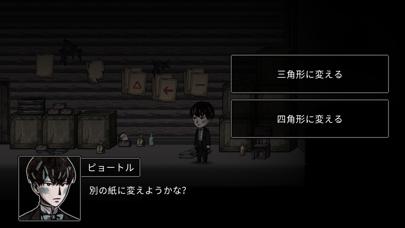 ペチカ-ビジュアルノベルストーリーアドベンチャー ゲーム紹介画像3