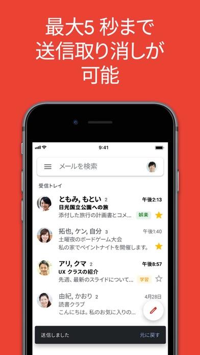 https://is2-ssl.mzstatic.com/image/thumb/PurpleSource114/v4/6e/f8/54/6ef85427-e913-6f26-7883-13d13bb57288/9e8a8528-befb-4078-aa0b-71a570668a1c_1_iphone6Plus_1.ja-JP-iOS-5.5-in_1.jpg/392x696bb.jpg