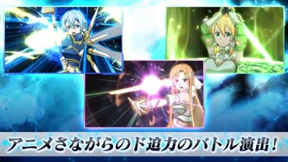 【アリブレ】SAO アリシゼーション・ブレイディングのおすすめ画像3