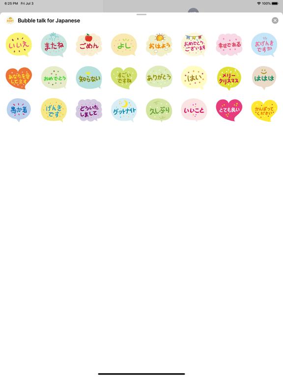 Bubble talk for Japanese screenshot 6
