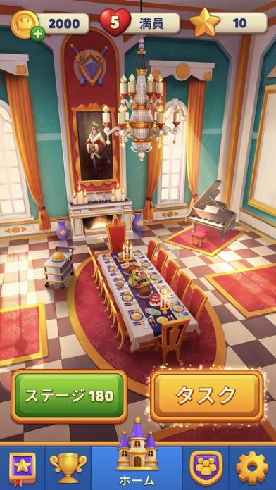 https://is2-ssl.mzstatic.com/image/thumb/PurpleSource114/v4/70/c0/20/70c020c4-6bb1-eae9-5ad2-4190dbf97d01/7194bc86-57fe-46bf-90fa-52d237ff2ae8_4_Japanese_Iphone_8_Dinning_Room.jpg/392x696bb.jpg