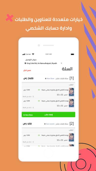 همزة وصللقطة شاشة7