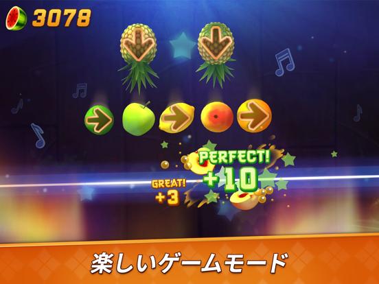 Fruit Ninja 2のおすすめ画像5