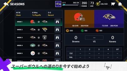 Madden NFL 21 Mobile Footballのおすすめ画像7
