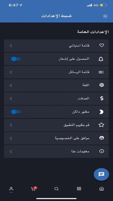 Medadلقطة شاشة1