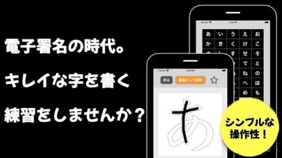 写真 に を iphone 書く 文字