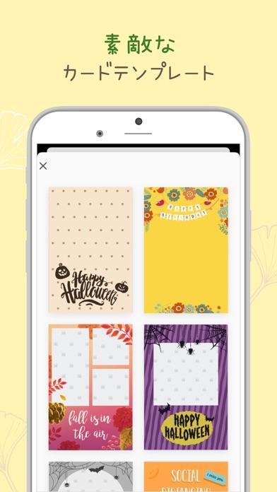 PicCollage 写真&動画コラージュ ScreenShot2