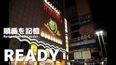 東京ゲーム化計画 screenshot 3