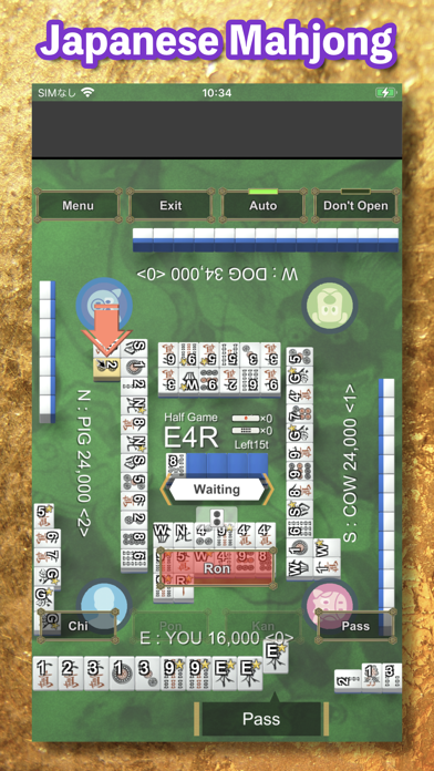 Mahjong Mobile screenshot one