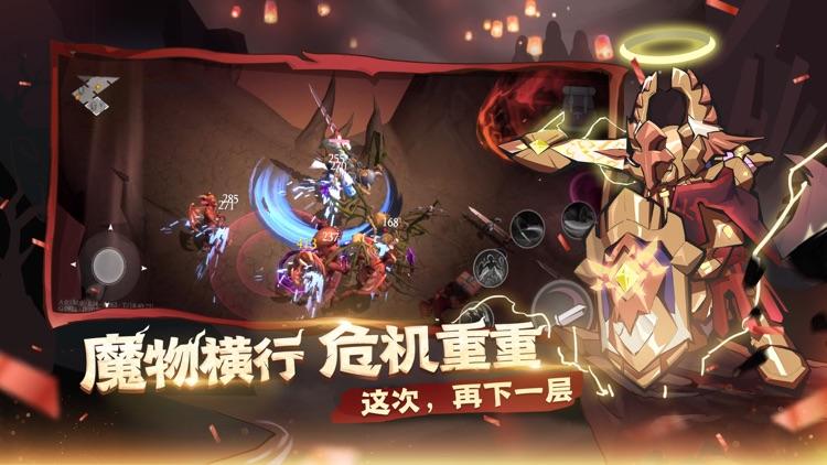 魔渊之刃 screenshot-1