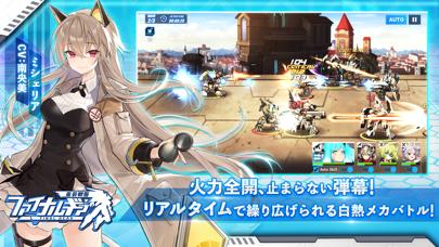 ファイナルギア-重装戦姫-のおすすめ画像3