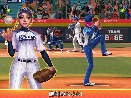 Baseball Clash: Real-time gameのおすすめ画像3