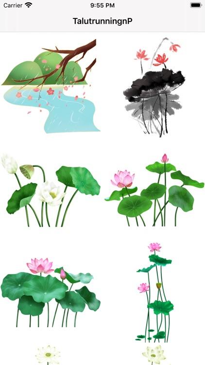 Lotus sticker