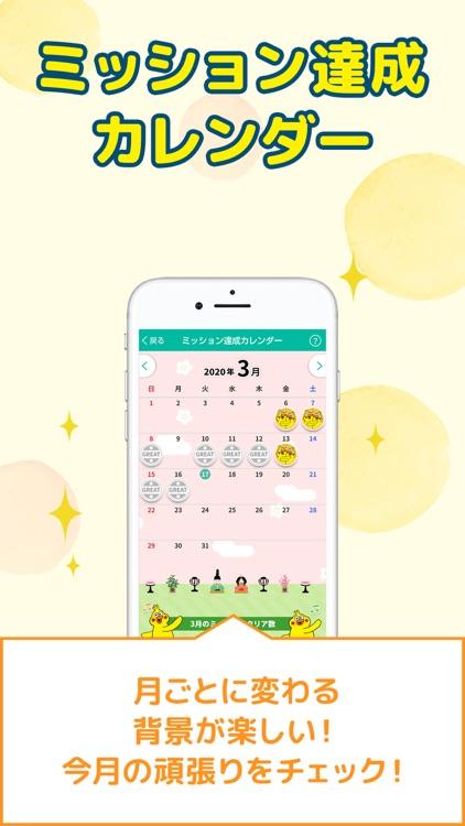 dヘルスケア -毎日の歩数をdポイントに- screenshot-4