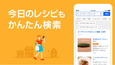 Yahoo! JAPAN ScreenShot5