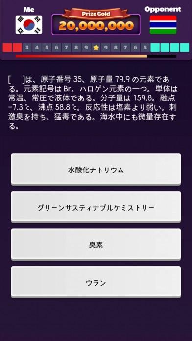 https://is2-ssl.mzstatic.com/image/thumb/PurpleSource114/v4/80/c3/ff/80c3ff22-227f-2e0e-f195-f28a55f7c619/85b23644-0a04-4b93-b58a-9c3644ac4305_5.5_jp_5.jpg/392x696bb.jpg