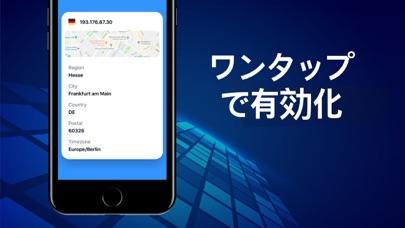 Maxtor:接続を保護のスクリーンショット3