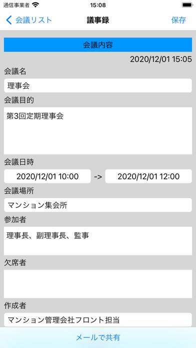 https://is2-ssl.mzstatic.com/image/thumb/PurpleSource114/v4/82/4f/60/824f60b1-7bfc-f1fe-b538-9d40aac5994b/a115b702-a79a-4bd4-851a-0f64ffd68e61_Simulator_Screen_Shot_-_iPhone_8_Plus_-_2020-12-01_at_15.08.22.png/392x696bb.png