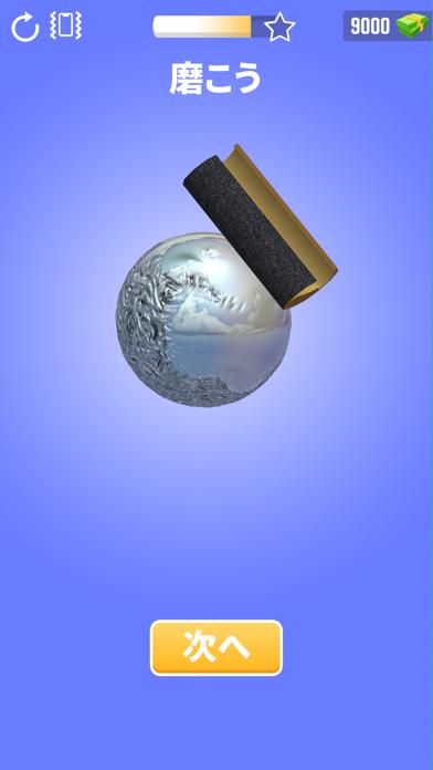 Foil Turning 3Dのおすすめ画像3