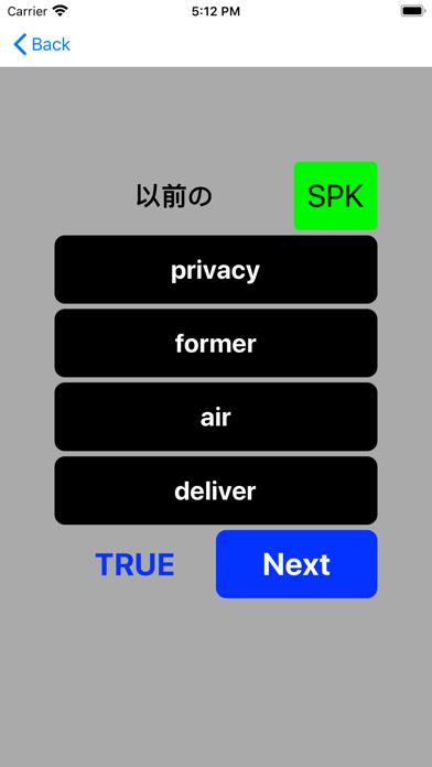 https://is2-ssl.mzstatic.com/image/thumb/PurpleSource114/v4/84/e4/ff/84e4ff48-fbbc-dc54-0f59-6a7962a907f2/f059d387-92f4-4bee-ba5e-84d858c3cae3_Simulator_Screen_Shot_-_iPhone_8_Plus_-_2020-08-05_at_17.12.34.png/392x696bb.png