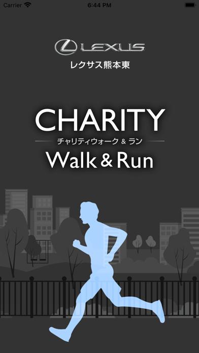 CHARITY Walk&Runアプリ紹介画像1