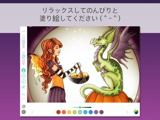 https://is2-ssl.mzstatic.com/image/thumb/PurpleSource114/v4/85/51/ef/8551efc7-d3c3-209e-64fd-4a3c10a18ba8/3b328f83-1d2f-4b27-906b-6f0f980f8336_iPad_-_Japanese_-_Screen_5.jpg/552x414bb.jpg
