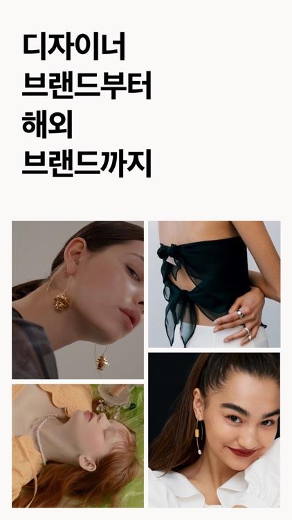 아몬즈-트렌디한 주얼리 쇼핑