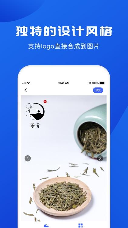 Logo Maker-Logo Design&Create screenshot-0
