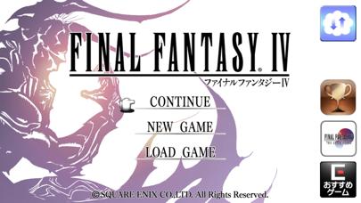 FINAL FANTASY IVのスクリーンショット