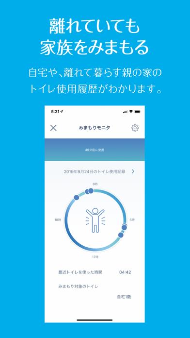 アラウーノアプリのおすすめ画像1