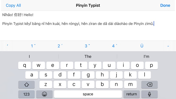 Pinyin Typist screenshot-3