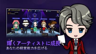 アイドルステージのおすすめ画像3