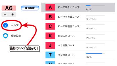 タイピスト XK紹介画像1