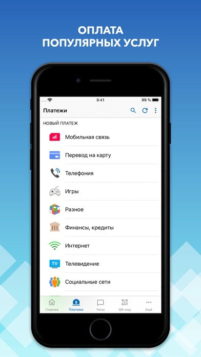WebMoney KeeperСкриншоты 2