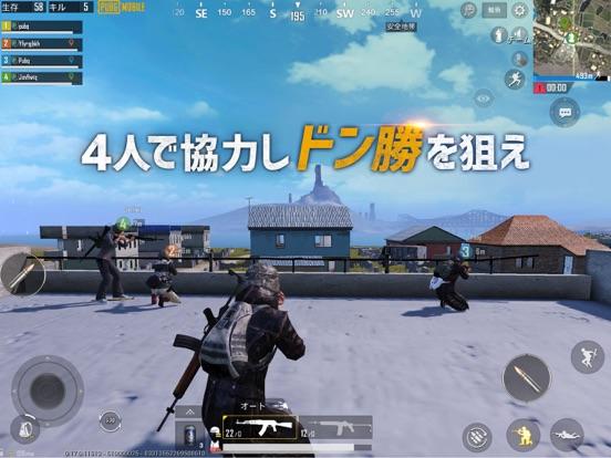 https://is2-ssl.mzstatic.com/image/thumb/PurpleSource114/v4/91/a9/4e/91a94efc-6c9b-da15-0977-cf3175073dc7/7a90f87a-36f3-41ed-a944-a9fa10f7f871_iPadPro-C_jp_2732x2048.jpg/552x414bb.jpg