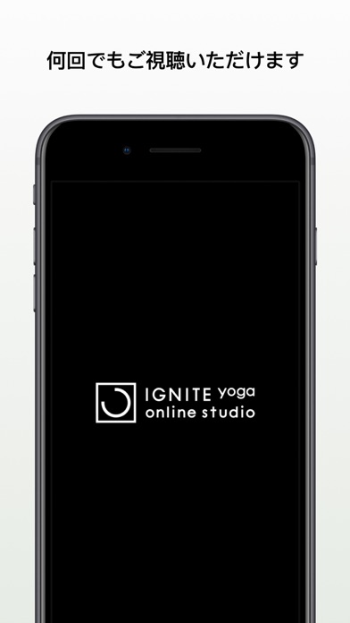 IGNITE YOGA ONLINE STUDIOのおすすめ画像1