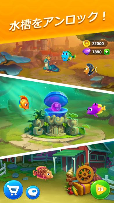 フィッシュダム(Fishdom) ScreenShot3