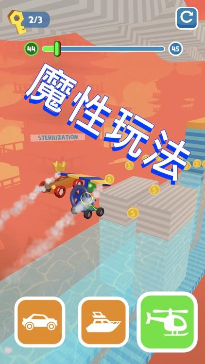 Shift Race: 3D 休闲竞速游戏